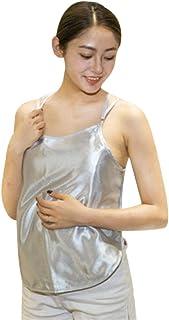 ZEVONDA 反放射のための銀めっきのマタニティドレスの生地, [シルバーグレー]標準色/ワンサイズ