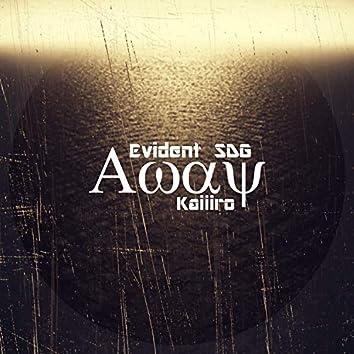 Away (feat. Kaiiiro)