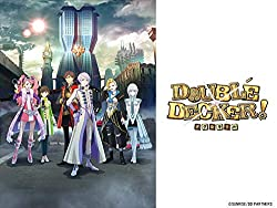 DOUBLE DECKER! ダグ&キリル (Double Decker! Doug & Kirill)のイメージ