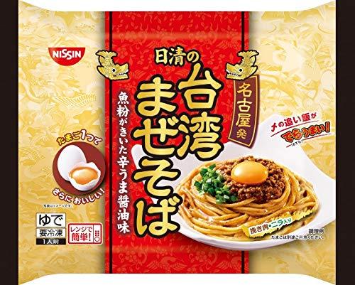 【冷凍】日清 日清の台湾まぜそば X6袋