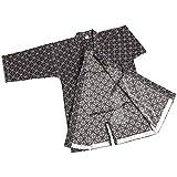 G-like Herren Kendo Kampfkunst Uniform - Traditionelle Japanische Kampfkunst Kendogi Aikido Karate...