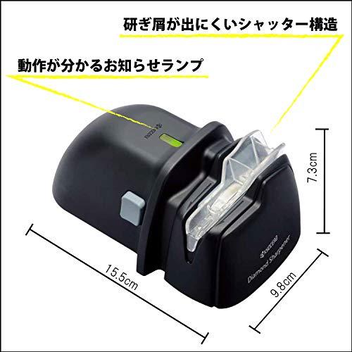 京セラ電動研ぎ器ダイヤモンドシャープナー【色々な材質の包丁が研げる】KyoceraDS-38