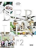 Cee Cee Berlin No. 2 (Deutsch/Englisch)