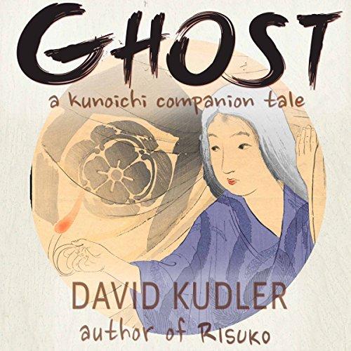 Ghost: A Dream of Murder audiobook cover art