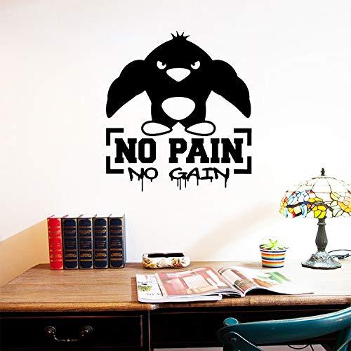 zqyjhkou Gym Stickers Muraux No Pain No Gain Fitness Sport Musclé Bodybuilding Vinyle Stickers Décoration de La Maison Amovible 1 42x44cm