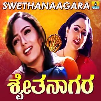 Swetha Naagara (Original Motion Picture Soundtrack)