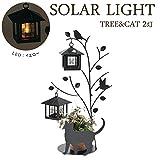 ソーラーライト LED ガーデンライト 光センサー付 屋外照明 2灯タイプ Tree&Cat 猫のシルエット