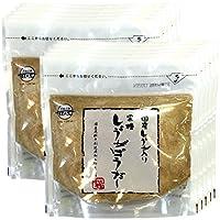 しょうがパウダー 黒糖しょうがパウダー 180g×10袋セット