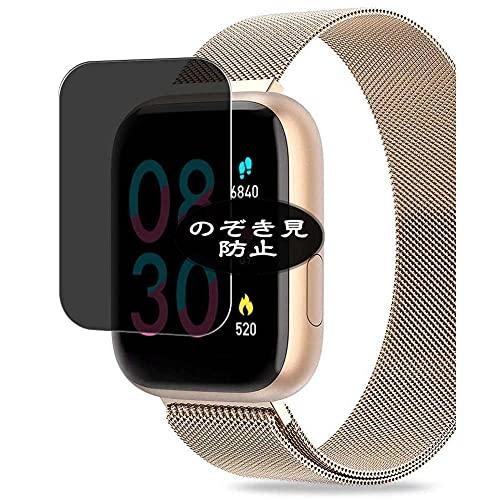 VacFun Anti Espia Protector de Pantalla, compatible con NAIXUES A4 1.4' Smartwatch Smart Watch, Screen Protector Filtro de Privacidad Protectora(Not Cristal Templado)