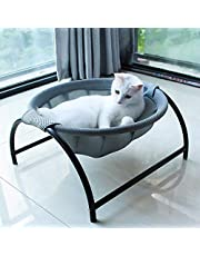 猫ベッド JUNSPOW犬猫用ベッド ペットハンモックベッド 自立式 猫寝床 ネコベッド 猫用品 ペット用品 丸洗い 安定な構造 取り外し可能 組立簡単 通気性抜群 窓 室内 戸外 (グレー)