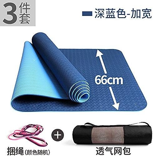 YOOMAT TPE Mat Débutant Yoga Mat Large Extension épais et Trois pièces Anti-dérapant Yoga Mat Fitness, 8Mm (Starter), Les Deux Couleurs de Bleu foncé 3 pièces Set158107