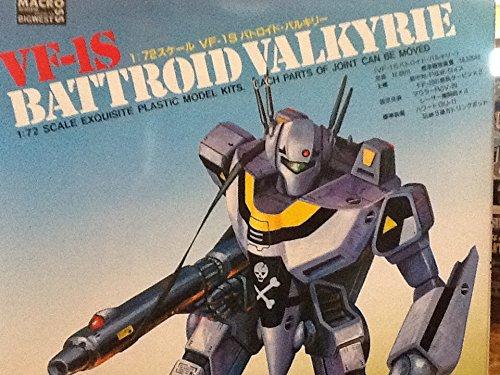 Bandai Macross 15th Anniversary Roy Focker Vf-1S Battroid Valkyrie 1:72