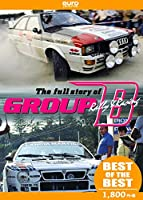 【BEST】The full story of GROUP B [DVD]
