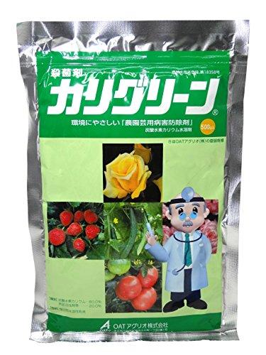 OATアグリオ 殺菌剤 カリグリーン 500g