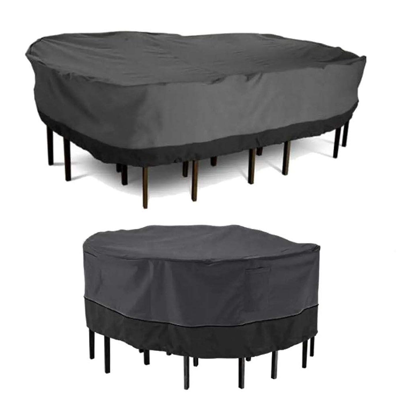 尊敬する文法いっぱい屋外家具 ファニチャー カバー 屋外の防水ケースダストカバーガーデンテラスの家具表 防水 防塵 防風 多機能 (Color : Black, Size : L)