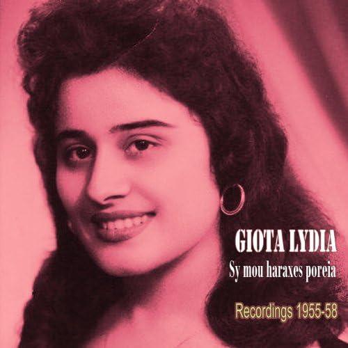 Giota Lydia feat. Stelios Kazantzidis