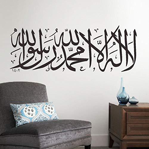 Wandtattoo islamitisch Arabisch moslim letter kunst muursticker PVC vinyl wandlamp huis woonkamer decoratie behang wanddecoratie