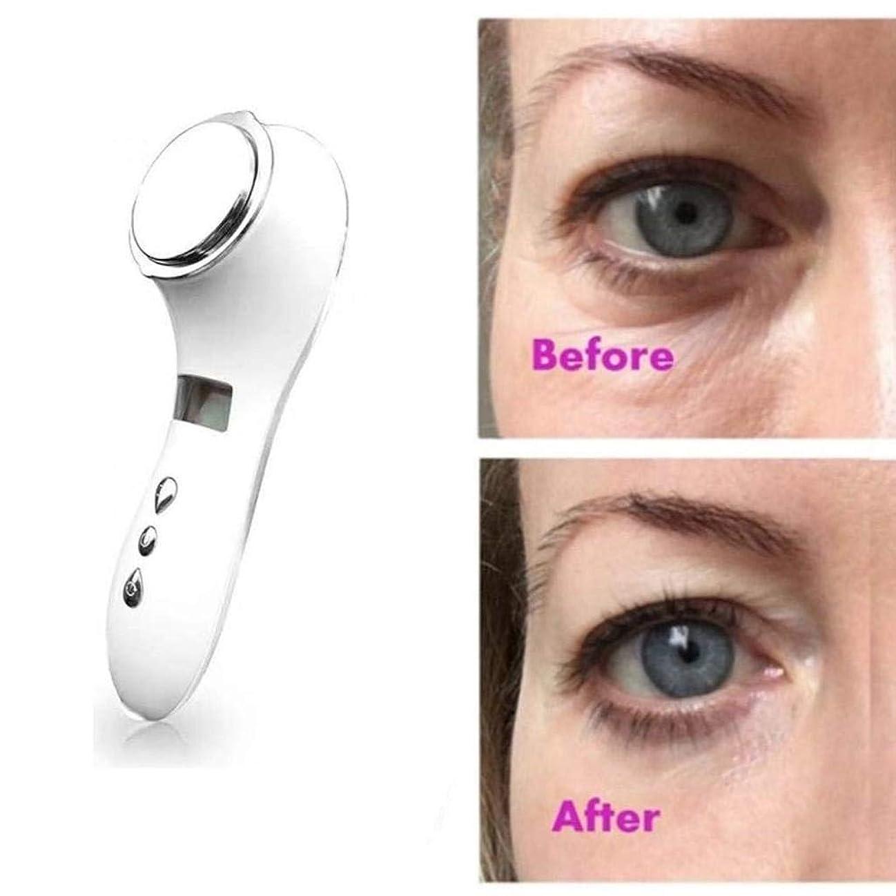 魔術師微視的見通しマッサージ機、振動機能付きマッサージ装置、ホット&コールド、ソニックフェイシャルマッサージ装置、イオン入力フェイシャル振動のディープクリーニング、肌の代謝を促進 (Color : White)