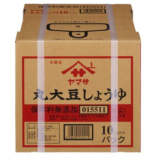 ヤマサ丸大豆しょうゆ 10Lパック 無添加