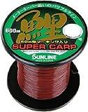 サンライン(SUNLINE) ナイロンライン スーパー鯉 600m 8号 マットレッドブラウン