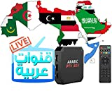 Best Arabic Iptv Boxes - Arabic 2021 Newest Android TV Box 4K Video Review