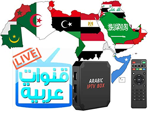 BOMIX Arabic IPTV Box 2021 Remodeled Hardware and Software Function 2GB+16GB Duo Band WiFi 4G LTE HDMI Opt 6k Video Solution