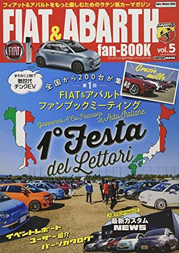 FIAT&ABARTH fan BOOK vol.5 (CARTOPMOOK)