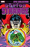 Doctor Strange Epic Collection: The Reality War
