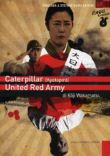 Caterpillar / United Red Army - Cofanetto Koji Wakamatsu (2 Dvd) [Italia]
