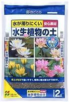 花ごころ 水生植物の土 2L