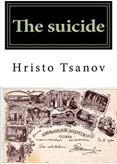 The suicide: Libretto of the comic opera in one action to the comedy of the same name by Arkadiy Averchenko