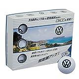 LEZAX(レザックス) ゴルフボール Volkswagen ゴルフボール 1ダース(12個入り) VWBA-9783 ホワイト