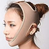 MRTYU-UY Face V Shaper Vendaje Adelgazante Facial Relajación Levante la Forma del cinturón Levante Reduzca el mentón Doble Banda de Adelgazamiento Facial Masaje Negro XL