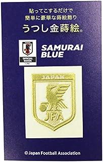 サッカー 日本代表 うつし金蒔絵(ゴールドエンブレム)301