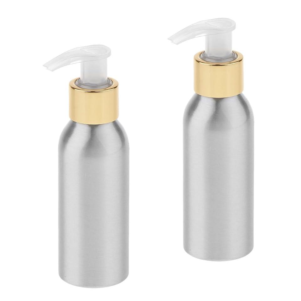 Sharplace ポンプボトル スプレーボトル 噴霧器 アルミボトル 旅行 出張 用品 詰替え 化粧品 2本入り 全6サイズ - 100ml