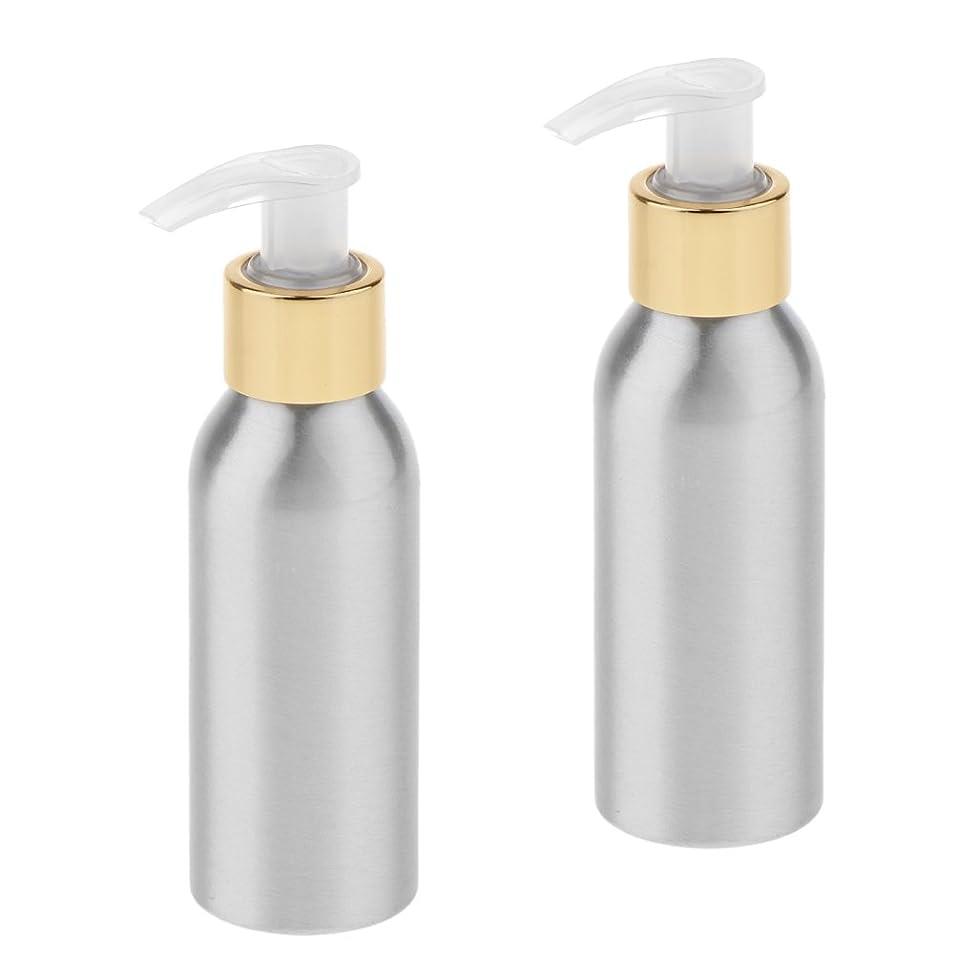ベスト率直な巨大Sharplace ポンプボトル スプレーボトル 噴霧器 アルミボトル 旅行 出張 用品 詰替え 化粧品 2本入り 全6サイズ - 250ml