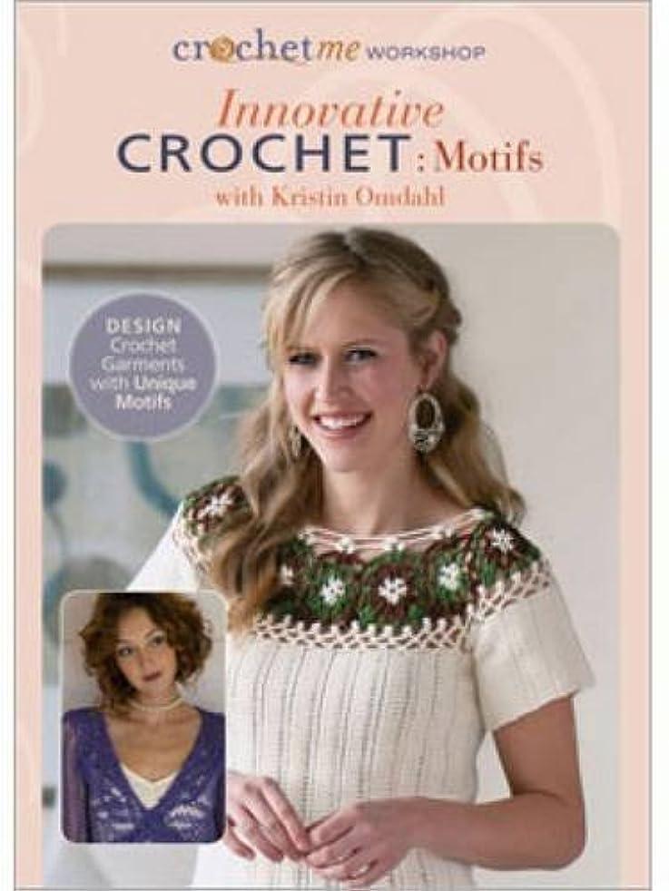 Innovative Crochet Motifs