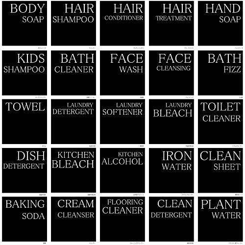 ラベルシール ステッカー ランドリー バスルーム シャンプー キッチン 台所 掃除 整理整頓 収納 詰め替えボトル 洗濯 洗剤 部屋 黒 black 30×30cm wss-016600-ws