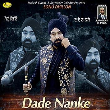 Dade Nanke