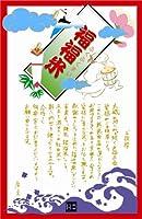 「福福米」450g お祝いに、内祝に・・・幸せを呼ぶ米