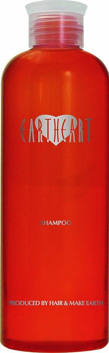 苛性こしょう不規則性EARTHEART アロマシャンプー(グレープフルーツ&ラズベリー)