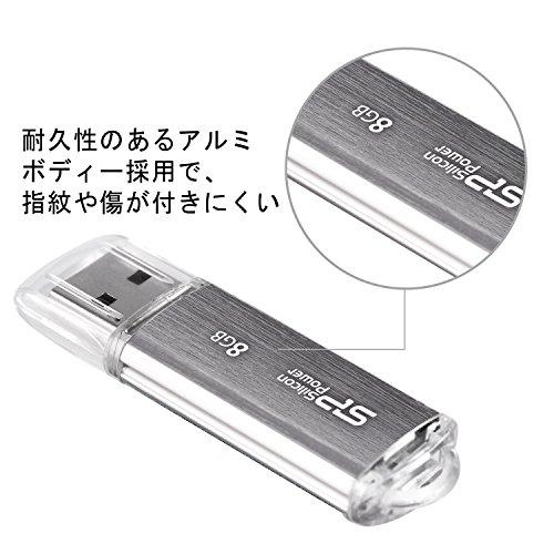 『シリコンパワー USB2.0 Ultima-II I-Series 8GB メタル型 シルバー 永久保証 SP008GBUF2M01V1S』の3枚目の画像