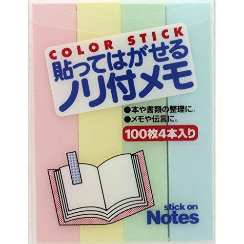 (まとめ買い)ビュートン 貼ってはがせるノリ付メモ 4色 付箋 カラー ハーフ 100枚×4本 MF-200C 【×10】