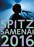 """SPITZ JAMBOREE TOUR 2016""""醒 め な い""""[DVD]"""