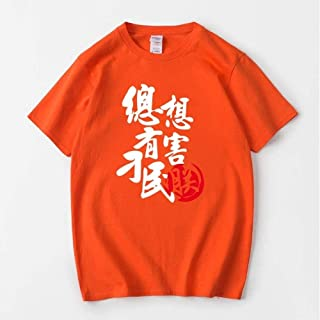 Novelty T-Shirts For Men Funny Hip Hop Hipster Casual Loose Oversized Short Sleeve T-Shirts Chinese Printed Summer Shirt Tee Tops Unisex Streetwear Style Gift For Husband Teen Hyococ