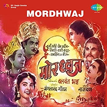 Mordhwaj (Original Motion Picture Soundtrack)