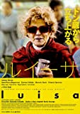 ルイーサ[DVD]
