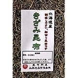 尾道の昆布問屋 きざみ昆布(松前昆布)300g(乾燥・Dry)