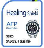 Healing shield Protecteur d'Écran Oleophobic AFP Clear Film for Seiko Watch Astron...