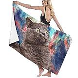 AEMAPE GIF Cat Funny Toalla de Microfibra de baño de 32 x 52 Pulgadas - Toallas de Playa para Hombres, Mujeres, baño, Toallas